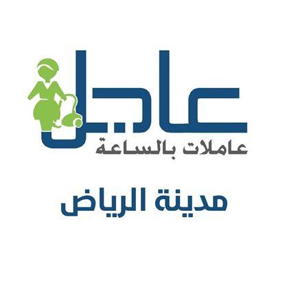 صورة عاجل - مدينة الرياض